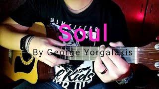 Soul-Ggiorgalakisg