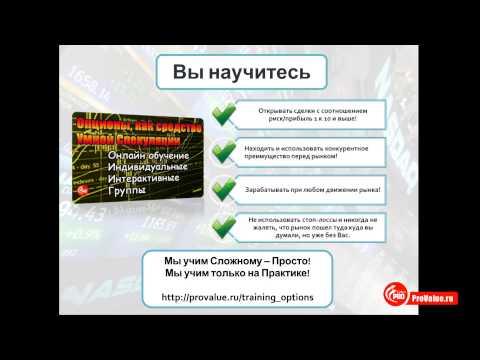 Стратегия фибоначчи для бинарных опционов