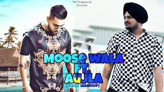 Moose Wala Aujla | SRMN Ft. Sidhu Moose Wala & Karan Aujla | Latest Punjabi Songs 2019