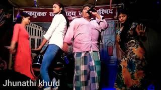 दर्द ये पियार में_Dard ye Piyar me || FULL HDVIDEO || Jhunathi khurd