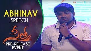 gratis download video - Abhinav Speech @ Sita Movie Pre Release Event   Teja   Sai Srinivas Bellamkonda, Kajal Aggarwal