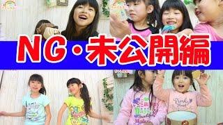 NG・未公開編★にゃーにゃちゃんねるnya-nya channel