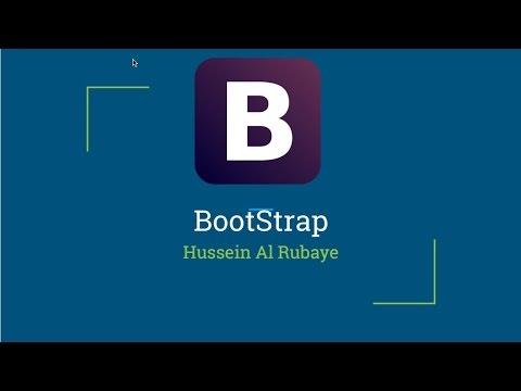 18- BootStrap| Modal and popup menu القوائم المنبثقة