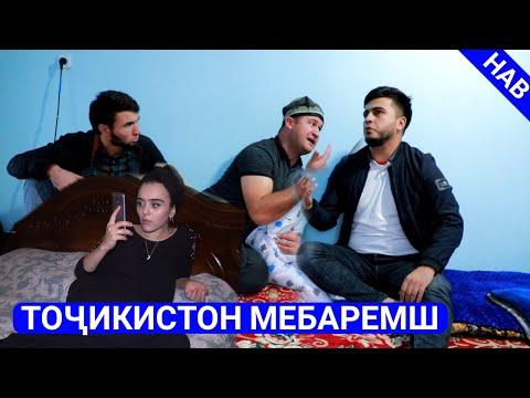 Мугамбо ва Кучкар дар Россия сузонд