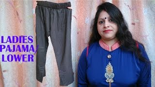 ladies pajama pants/lower DIY | stitching of ladies pajama pants or ladies lower part-2