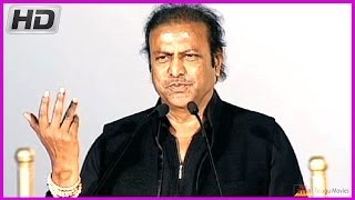 Mohan Babu Speech at Rajinikanth's Vikramasimha Movie in Audio Launch - HD