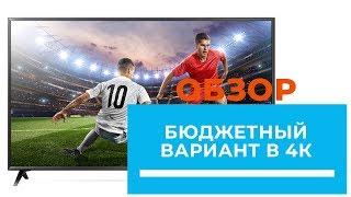 Телевизор LG 55UK6100 UHD 4K, Высококачественная IPS панель, Активный HDR, Ultra Stadium Surround, webOS 3.5 DVB-T2/C/S2 от компании Telemaniya - видео