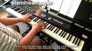 쿨(COOL) - 아로하(Aloha) 피아노 연주