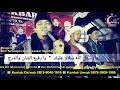 Lirik teks Sholawat Ya Rosulallah Salamun 'alaik versi terbangan Sunda 👍 KH. Rd. Muhammad Hariri AA