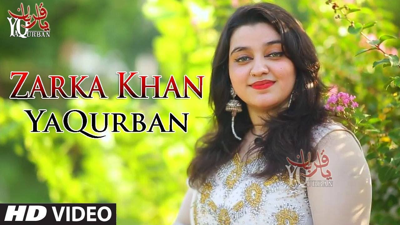 Zarka Khan Pashto New Song 2017 HD - Da Gullo Guldasta Yam