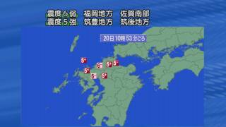 [修正版]緊急地震速報福岡県西方沖地震再現シミュレーション