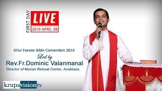Krupabhishekam Ollur Bible Convention | Led by Rev.Fr. Dominic Valanmanal |DAY#01
