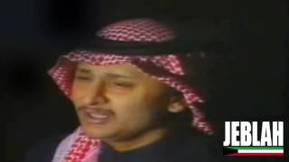 تحميل اغاني عبدالمجيد عبدالله - هذا كلام MP3