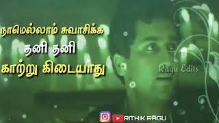 Surya Whatsapp Status Video ||mayavi Movie Songs ||lyrics Video ||kadavul Thantha Vazhvu Song ||best