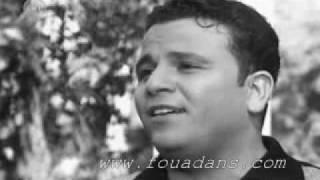 اغاني حصرية Ne7lam mohammed fouad تحميل MP3