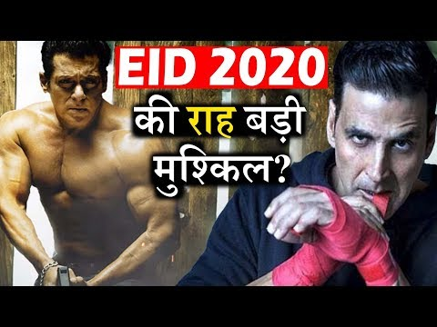 EID 2020 पर कौन मारेगा बाजी सलमान या अक्षय Radhe Vs Laxmi Bomb