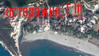 Ужасы Ульциня. Отзыв Ульцинь. Великий пляж Черногория Ульцинь.