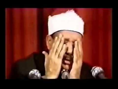 Qari Abdul Basit - Surah Duha  - breathtaking