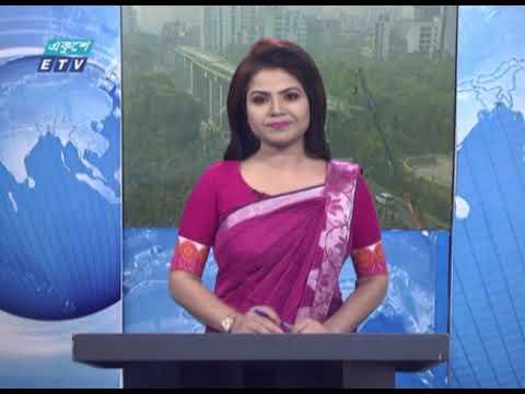 09 AM News || সকাল ০৯ টার সংবাদ || 05 March 2021 | ETV News