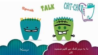 اولین ویزیت دندانپزشکی کودکان | دندانپزشکی سیمادنت