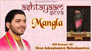 Mangla in Ashtayaam seva