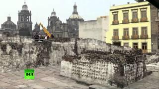 В Мексике археологи нашли возможное место захоронения вождей ацтеков