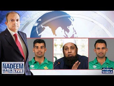 Nadeem Malik Live | SAMAA TV | 21 June 2017