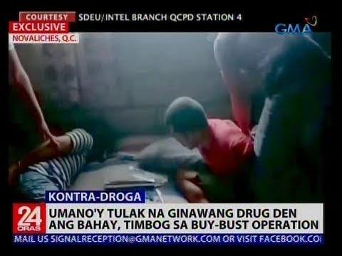 [GMA]  24 Oras: Umano'y tulak na ginawang drug den ang bahay, timbog sa buy-bust operation