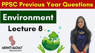 Previous Year  Questions |Environment | Part 8 | PPSC |  HeadMaster | PRINCIPAL| BPEO | Punjab