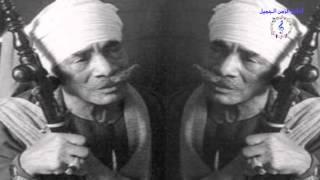 اغاني حصرية MET'AL KENAWI - YA KHAYEN EL EASH / متقال قناوى - يا خاين العيش تحميل MP3