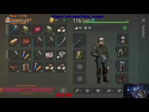 рейд базы player 9124 /  LDOE