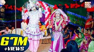 गाँव में भी राधा कृष्ण की झांकी का क्रेज़ Gajab Kar Gayi Brij Ki Radha Radha Krishna Jhanki