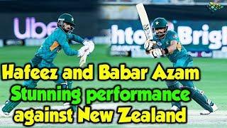 Hafeez and Babar Azam stunning performance against New Zealand | Highlights | PCX