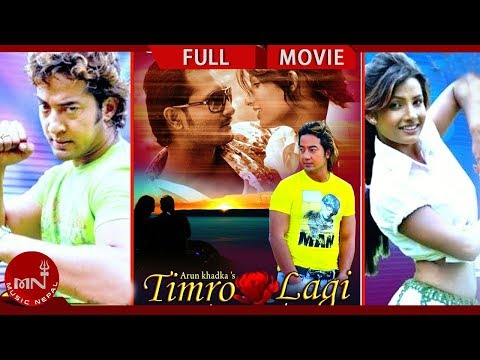 Timro Laagi | Nepali Movie