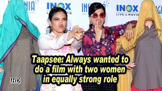 Taapsee: Always wanted to do a film with two women in equally strong role