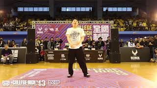 Judge Demo:DOKYUN(REAL MARVELOUS/KOREA)|171231 College High Vol.13 Stage4