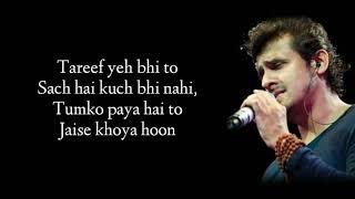 Main Agar Kahoon Lyrics | Shreya Ghoshal | Sonu Nigam