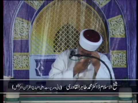 Allah ka aashiq by Shaykh ul Islam Dr Muhammad Tahir ul Qadri