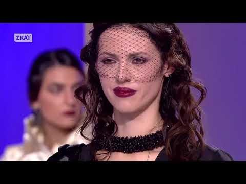 My Style Rocks Gala - 15/12/2017 | Β' Μέρος