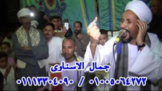اغاني حصرية جمال الاسناوى / سبب تعبنا وشقانا وذلنا الستات تحميل MP3