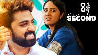 Malayalam Full Movie 2016  Ettekaal Second  Govind Padmasurya Miya   English Subtitles
