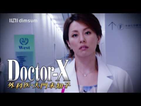 mp4 Doctor X Season 2 Sub Indo, download Doctor X Season 2 Sub Indo video klip Doctor X Season 2 Sub Indo