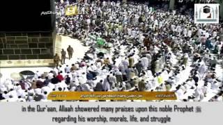 Friday Khutbah Makkah 10 Muharram 1437 English Sub