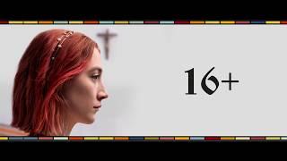 трейлер молодёжной комедии ЛЕДИ БЁРД, в кино с 15 марта