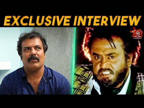 Petta Will Be Like Baasha 2? - Munishkanth Ramdoss Exclusive Interview | Super Star Rajinikanth