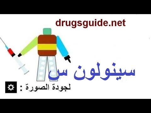 Medicina de tratamento de eczema seco