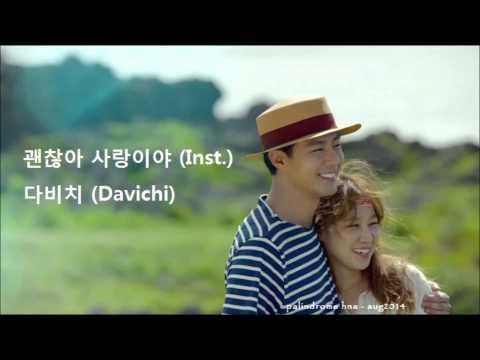 Davichi - 괜찮아 사랑이야 inst