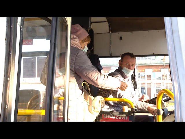 В Ангарске вновь подорожал проезд