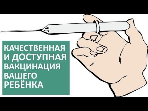 Прививку от гепатита б ревакцинация