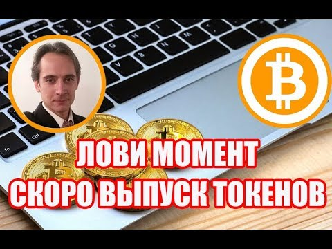 Как получить bitcoin адрес